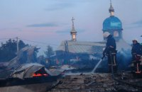 В Івано-Франківській області згорів один з найбільших дерев'яних храмів України