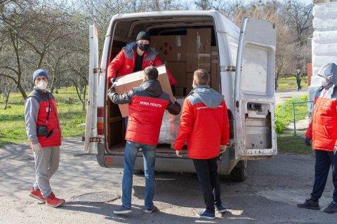 """""""Нова пошта"""" передала лікарням Полтави другу партію медобладнання та спецзасобів"""