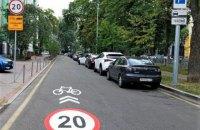 У Києві з'явилася перша дорога суміщеного руху автомобілів і велосипедів з новою розміткою
