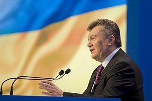 Янукович: диаспора помогает утвердить позитивный имидж Украины