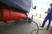 Міненерго заявило про зниження ціни на скраплений газ у найкоротші терміни