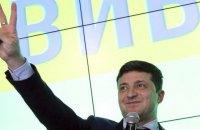 """""""Рейтинг"""": за Зеленского готовы проголосовать 39% украинцев, за Бойко и Порошенко - по 13%"""