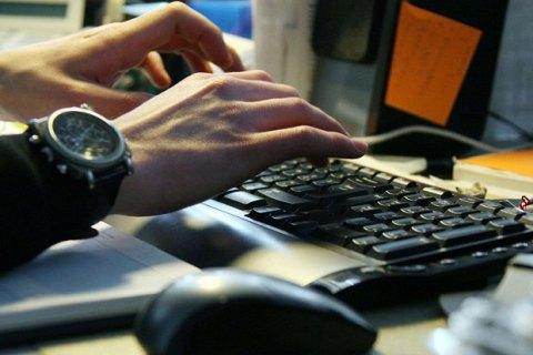 Хакери атакували сайти Мінінфраструктури та Державіаслужби (оновлено)