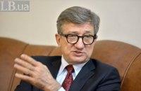 """Партия """"Основа"""" обещает сделать законом доктрину """"Украина 2030"""""""