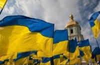 29% українців зарахували себе до УПЦ (КП), 13% - до УПЦ (МП)