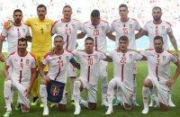 В матче Cербия-Коста-Рика на ЧМ-2018 победителя выявил один забитый мяч