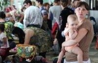 Кількість вимушених переселенців перевищила 1 мільйон 376 тисяч