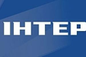 Комиссия Рады подтвердила фальсификацию документов о продаже акций «Интера»