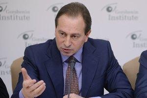 """Томенко требует объяснить трансляцию """"антимайдана"""" Первым национальным"""