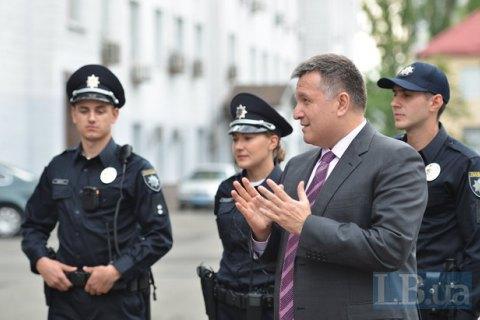 Аваков назвал дату запуска патрульной службы в Одессе и Львове