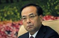 Бывший член китайского политбюро приговорен к пожизненному заключению за коррупцию
