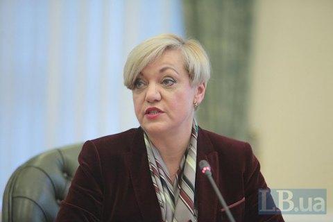 Гонтарева: без МВФ у Украины не было бы ни единого шанса