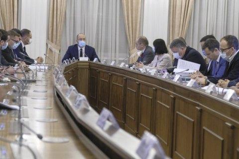 Министры Кабмина собрались на тимбилдинг, - СМИ