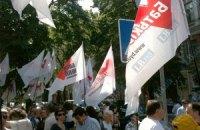 "Сторонники Тимошенко поют гимн и скандируют ""Пшонку - на тушенку"""