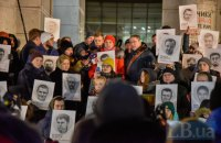 Адвокати оскаржили продовження арешту українських моряків у Росії