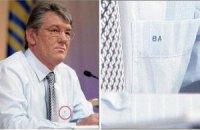 Ющенко в день памяти Героев Крут напомнил о внутреннем раздоре