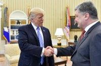 В США началась встреча Порошенко и Трампа
