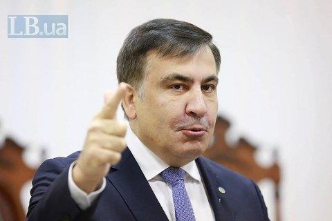 ГПУ: Саакашвілі не відкидає розмови з Курченком