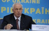 Азаров надеется на достижение договоренности с Россией по газу