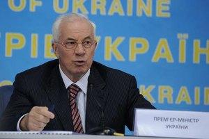 Азаров лякає Росію відмовою від її газу