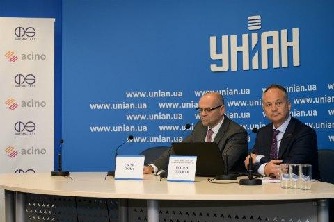 """Швейцарская компания """"Асино Фарма"""" купила украинского производителя лекарств """"Фарма старт"""""""