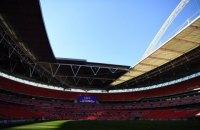 Англійська Футбольна асоціація погодилася продати Уемблі за 600 млн фунтів
