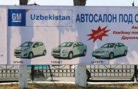 Україна почала розслідування імпорту узбекистанських Chevrolet і Ravon