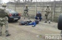 Группу из девяти наркоторговцев задержали на Закарпатье