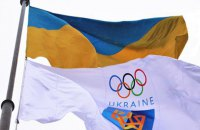 НОК Украины опроверг информацию, что Бубка проголосовал против решения WADA отстранить Россию