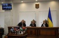 Апеляційний суд відмовився пом'якшити запобіжний захід Кузьменко і Дугарь