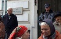 У офиса ПР требуют рассчитаться за участие в митинге Калашникова