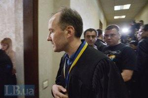 В Печерском суде пытаются скрыть дело против людей Януковича