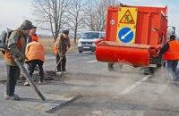 Рада позволила местным властям ремонтировать дороги госзначения