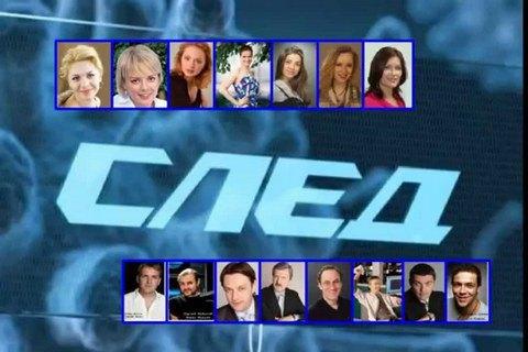 """""""1+1"""" і Держкіно посварилися через замаскований російський серіал"""