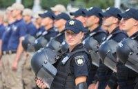 Поліція взяла під охорону всі окружні виборчі комісії