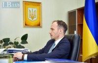"""Міністр юстиції Денис Малюська: """"Не можна поставити """"смотрящого"""" без згоди міністра"""""""
