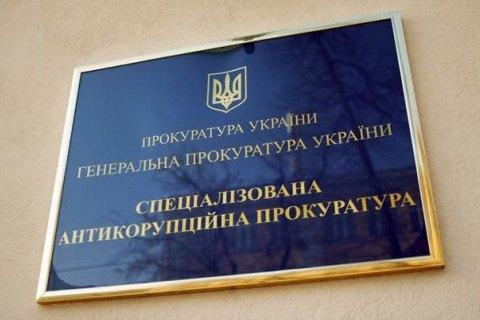 САП не допустила до конкурсу прокурорів 18 кандидатів