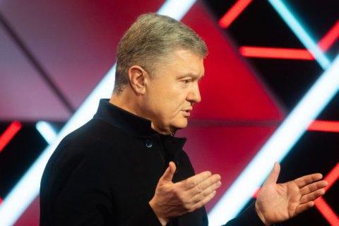 Порошенко: після виборів 2021 року в Росії можуть початися процеси, подібні до білоруських