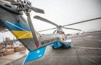 Нацгвардия получит 10 вертолетов от французов