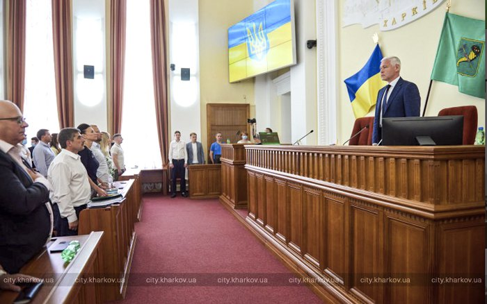 ЗасіданняХарківської міської ради
