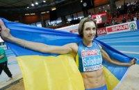 Легкая атлетика. Саладуха выиграла этап Кубка Вызова, перепрыгнув Князеву на 6 см