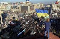 Евромайдан в Киеве объявил неделю генеральной уборки