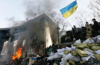 За два місяці в Києві постраждала більш ніж тисяча мітингувальників, - КМДА