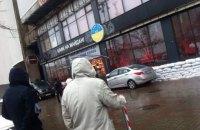 Влада Києва зняла вивіску з кафе в Будинку профспілок