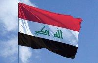 Верховный суд Ирака аннулировал результаты референдума о независимости курдов