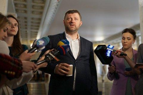 Корниенко анонсировал новое голосование Рады за назначение Витренко вице-премьер-министром энергетики