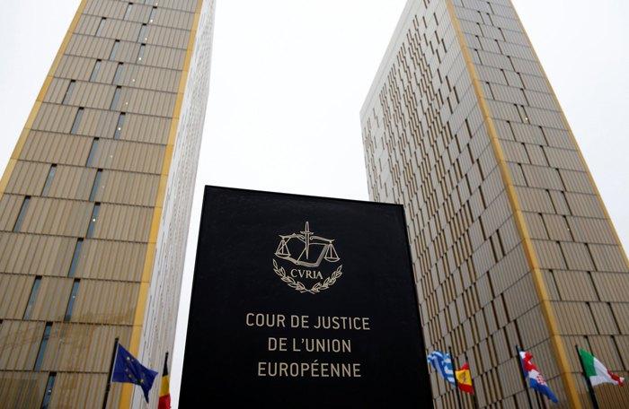 Будівля Європейського суду, Люксембург