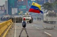 Парламент Венесуели запідозрив владу в спробах вивезти 20 тонн золота в Росію