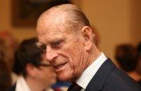 Чоловік королеви Великобританії принц Філіп потрапив до лікарні
