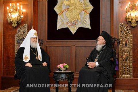 РПЦ может порвать евхаристическое общение сКонстантинопольским патриархатом
